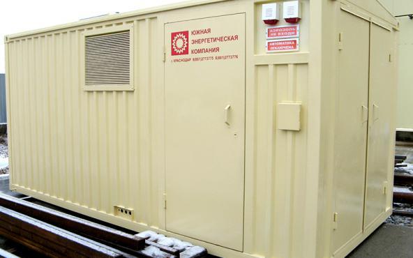 Контейнер для дизельной электростанции